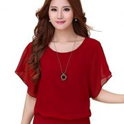 Syuer® Women's Loose Casual Short Sleeve Chiffon Top T-shirt Blouse – US 2 (Asian S), Red